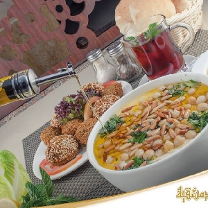 مطعم الصالة الدمشقية -…