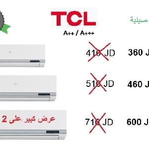مكيف انفيرتر TCL مكفول 3…
