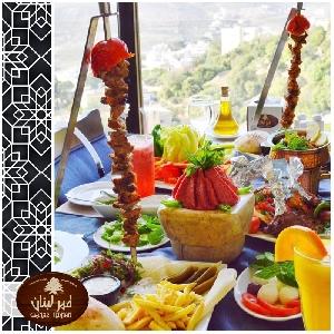Qamar Lebnan Restaurant Offers 0770083833…