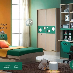 Shahwan Furniture - عروض مفروشات…