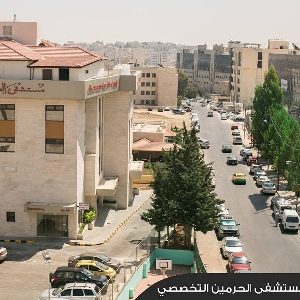 Emergency 24 hours hospital in Jordan 06-5500002…