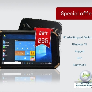 For sale 8 inch Rugged Tablets in Amman…