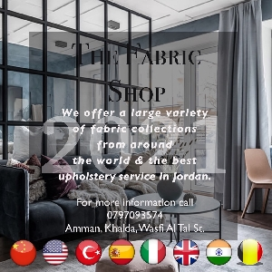 Fabrics Brand in Amman Jordan - The Fabric…