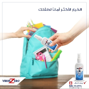 VirusZero Disinfectant Jordan - اسرع…