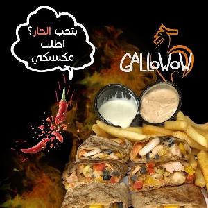 Messicano Sandwich Spicy, Gallowow Restaurant…
