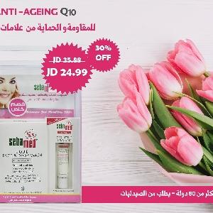 Sebamed Anti Ageing Q10 - بمناسبة…