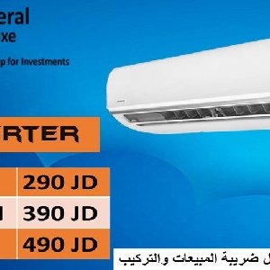 General Deluxe Air Conditioner - اسعار…