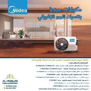 Midea Air Conditioner Jordan - اسعار…