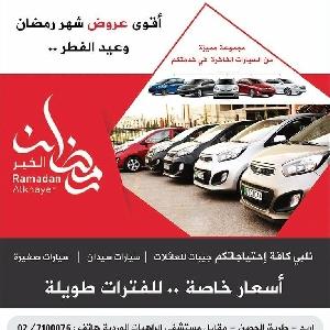 سيارات للايجار في اربد…