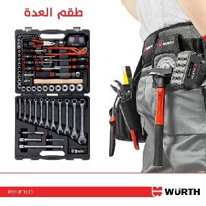 افضل حقيبة عدة يدوية متكاملة…