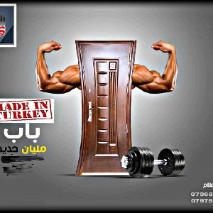 Best Security Doors in Amman, Jordan - 065523640…