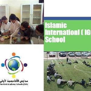 مدارس الأكاديمية الأولى…