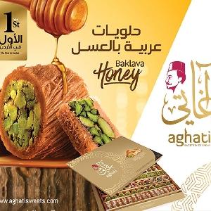 حلويات عربية بالعسل - حلويات…