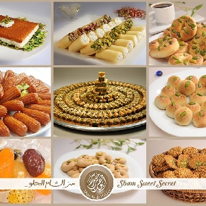رقم هاتف حلويات ابو عرب…