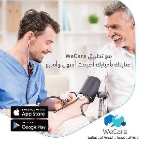 WeCare APP - التطبيق الافضل…