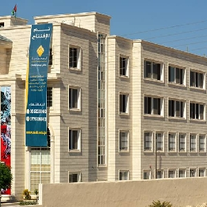 رقم هاتف مدارس المحمدية…