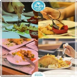 قائمة طعام مطعم و كافيه…