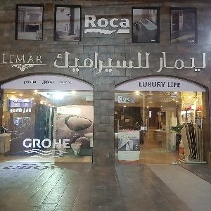 اسعار منتجات روكا 2020 في…