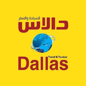 احجز رحلات تركيا مع دالاس…