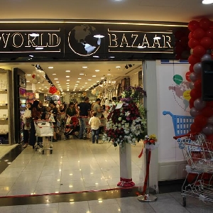 World Bazaar Phone Number - رقم هاتف…