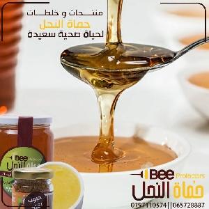 اجود انواع العسل للمناسبات…