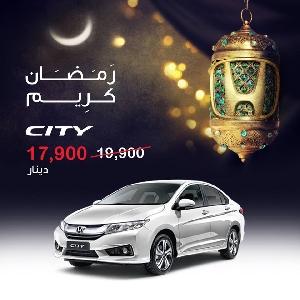 Tahboub Automotive Jordan Honda Ramadan…