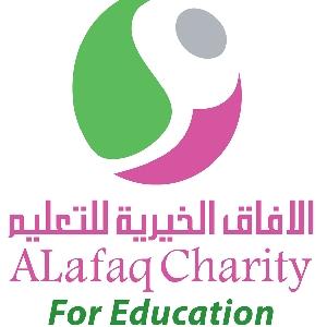 تدعو جمعية الآفاق الخيرية…