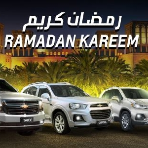 Chevrolet Jordan Ramadan 2017 Offers Call…