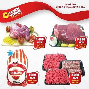 Ctown Supermarket offers عروض سي تاون…