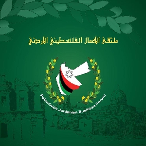 ملتقى الأعمال الفلسطيني…