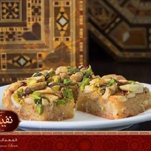 Nafeesah Sweets 065508550 هريسة شامية…