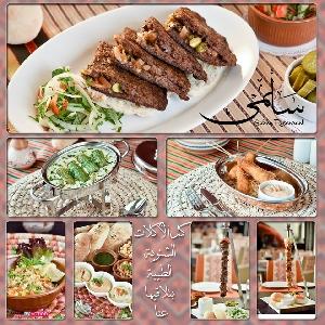 مطعم للاكل الفلسطيني في…