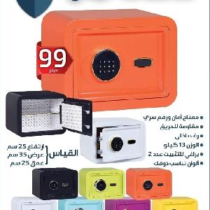 Safes Boxes For Sale in Amman, Jordan -…