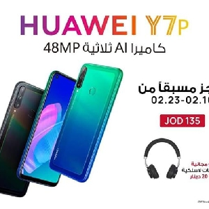 For Sale Huawei Y7P Mobiles in Amman Jordan…
