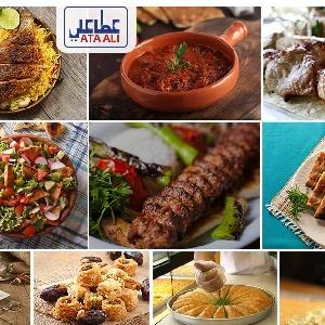 تواصي مطاعم عطا علي 0792002001