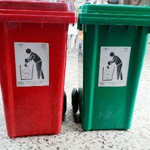 مصنع حاويات النفايات في…