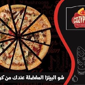 خدمة توصيل بيتزا للمنازل…