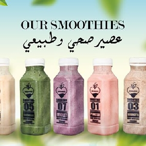 Organix Juices 0770013000 رقم هاتف…