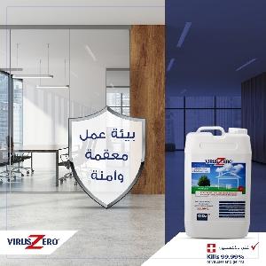 VirusZero Disinfectant Jordan - شركة…