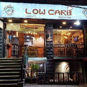 Low Carb Irbid - مطعم للاكل الصحي…