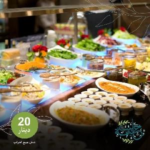 عرض بوفيه افطار مطعم بيت…