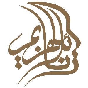 مركز الدكتور نائل الهزيم…