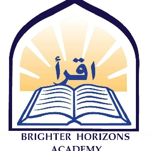 Sat System School in Jordan - Brighter Horizons…