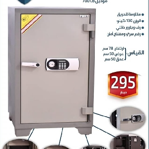 Fort Safe Box Jordan 079687537 - للبيع…