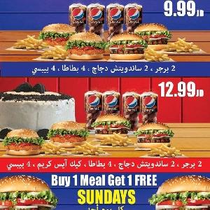 عروض برجر Burger في اربد @…