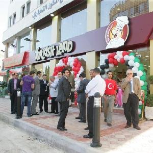 مطعم الارض التركية خدمة…