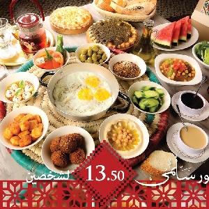 عرض صينية فطور بلدي لشخصين…
