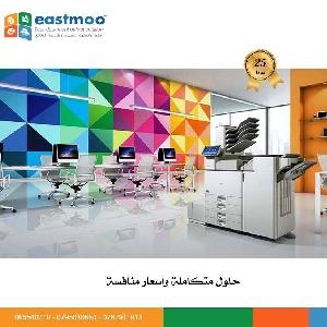 Eastmoo Jordan For Copiers And Printers…