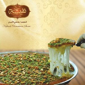 Nafeesah Sweets 065508550 تواصي كنافة…