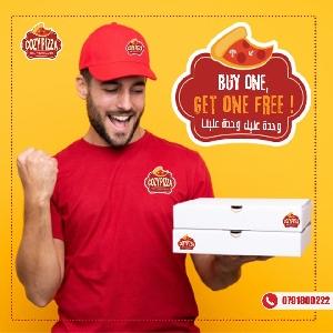 عروض بيتزا المجانية @ الاردن…